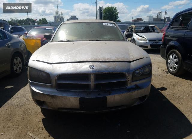 Lot #1612002029 2008 DODGE CHARGER salvage car