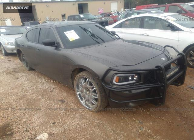 Lot #1613371969 2008 DODGE CHARGER SXT salvage car