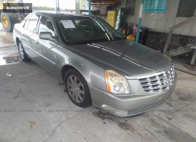 Lot #1613884226 2006 CADILLAC DTS W/1SD salvage car