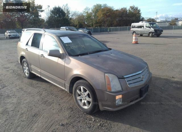 Lot #1613884469 2007 CADILLAC SRX salvage car