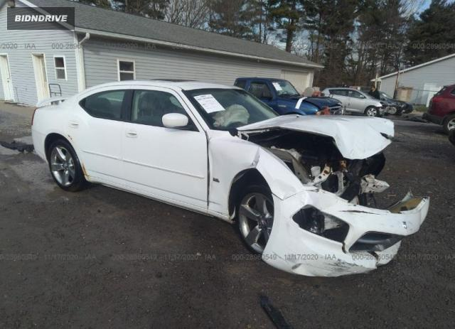 Lot #1614962006 2010 DODGE CHARGER RALLYE salvage car