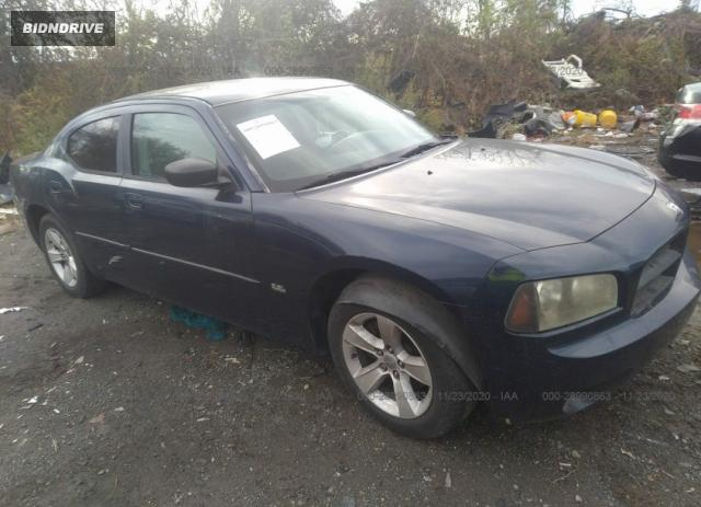 Lot #1615976349 2006 DODGE CHARGER salvage car
