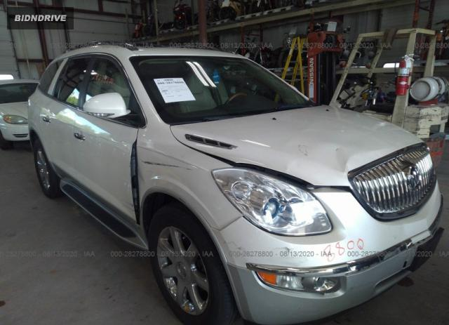 Lot #1640417949 2008 BUICK ENCLAVE CXL salvage car