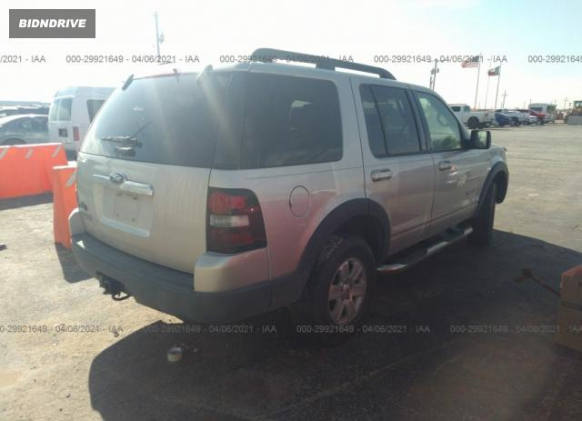Lot #1677700439 2007 FORD EXPLORER XLT salvage car