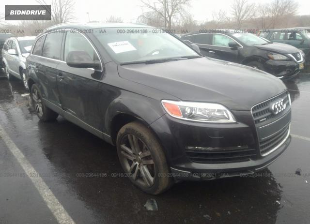 Lot #1683716266 2009 AUDI Q7 PRESTIGE salvage car