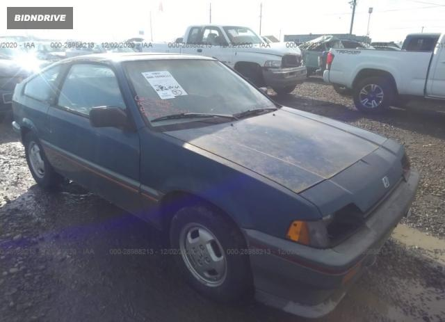 Lot #1683719993 1985 HONDA CIVIC 1500 CRX SI salvage car