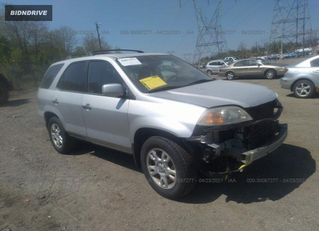 Lot #1695926149 2005 ACURA MDX TOURING salvage car