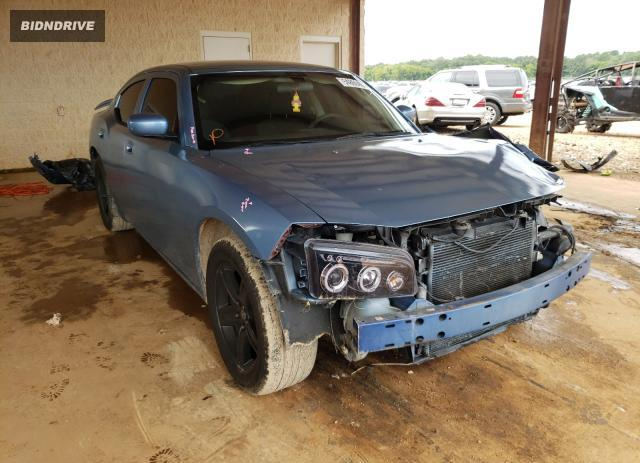 Lot #1759970583 2010 DODGE CHARGER salvage car